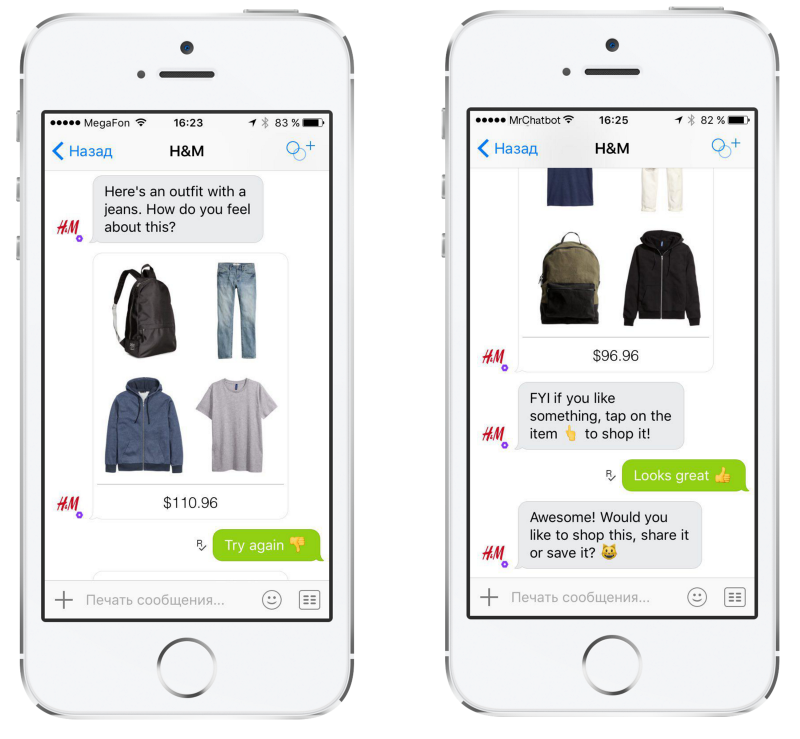 messaging applications bots used in ecommerce best practices from H&M